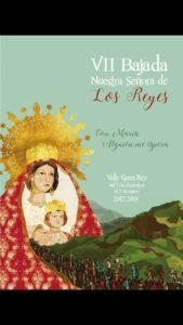 Baja de la Virgen de Los Reyes